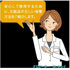 ビューティ_01